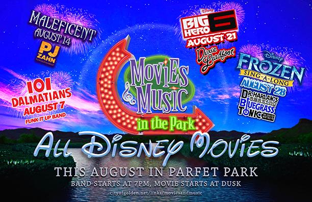 2015 Movie Poster